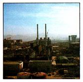 глиноземный завод