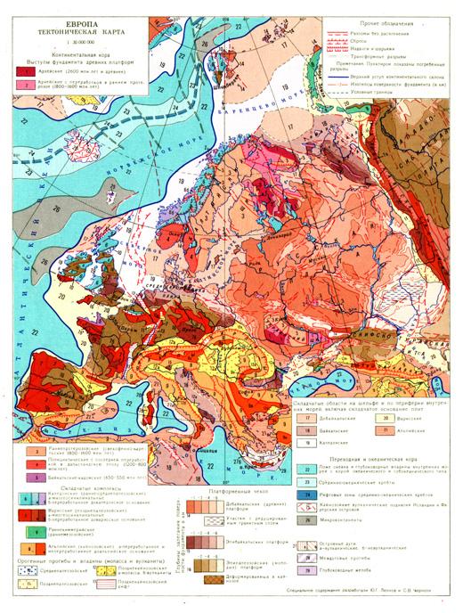 тектоническая карта европы