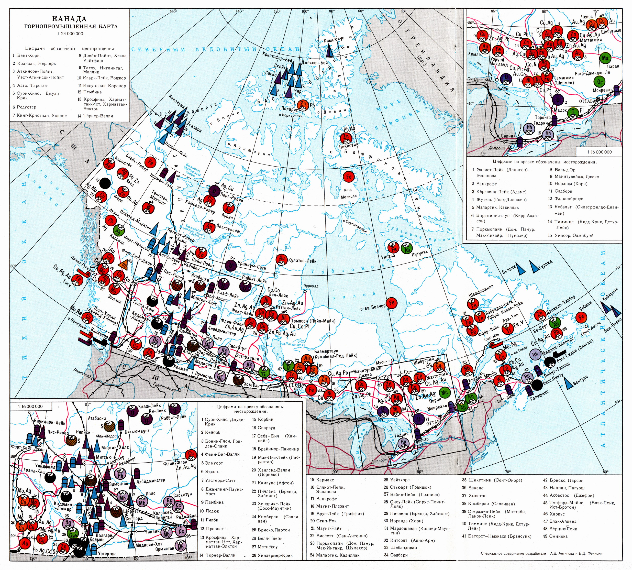 Нефть — Википедия