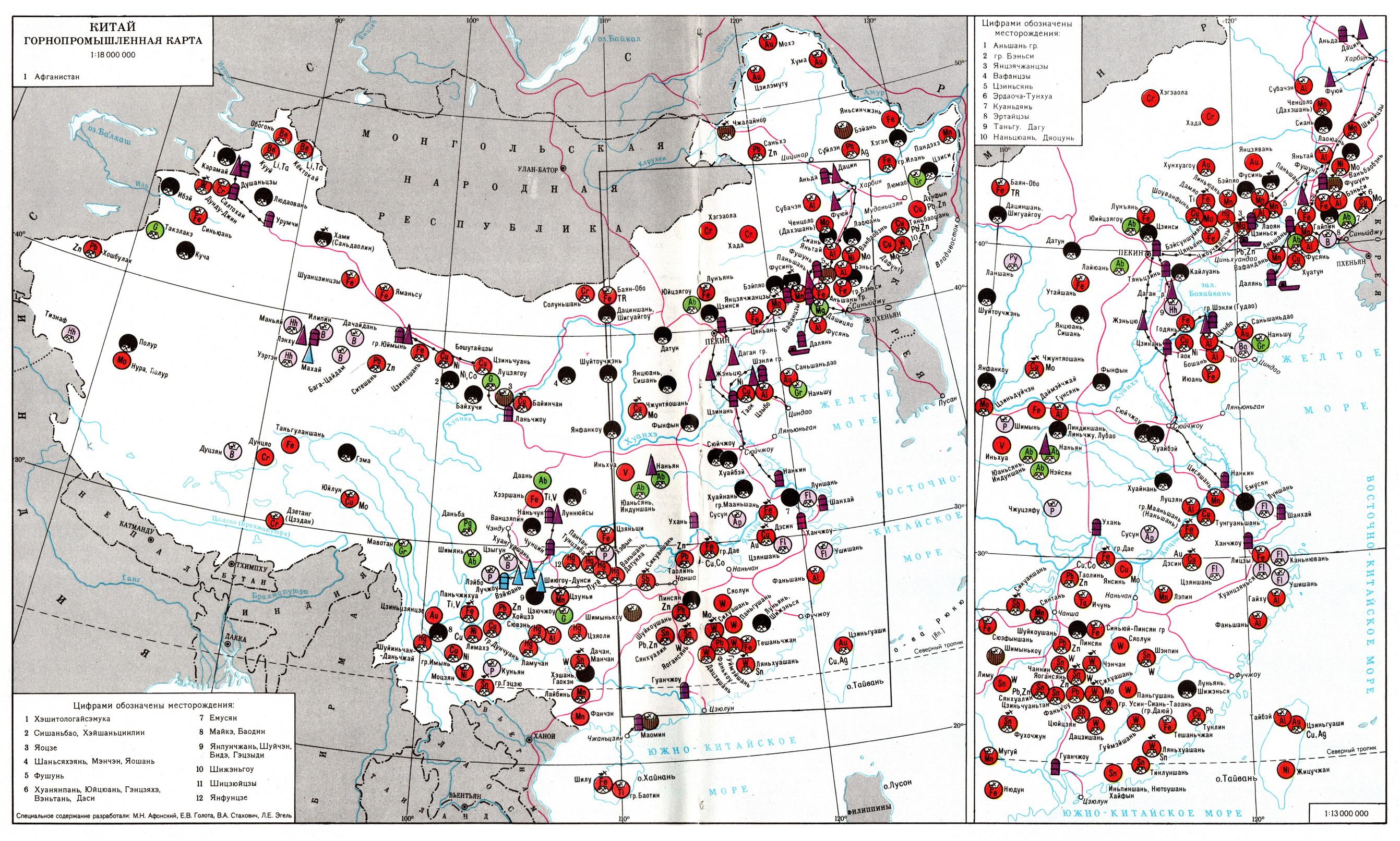 Экономика Китая - Easttime