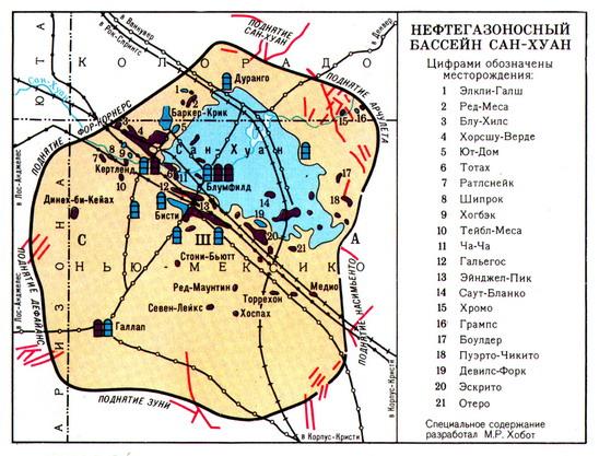 Нефтегазоносные бассейны в мировом хозяйстве образовался огромный территориальный разрыв между районами добычи и