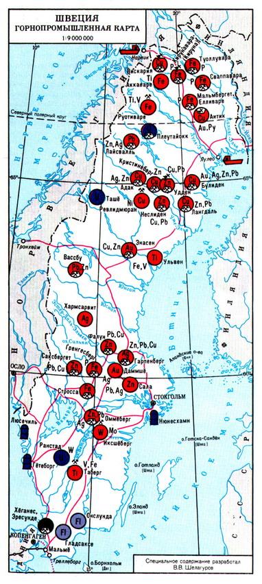 запасы железа в финляндии