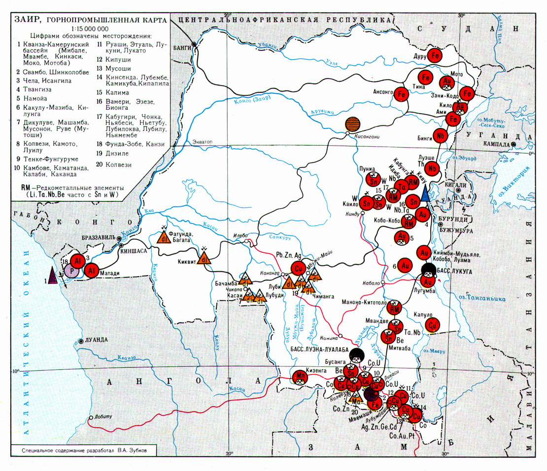 Конго полезные испопаемые