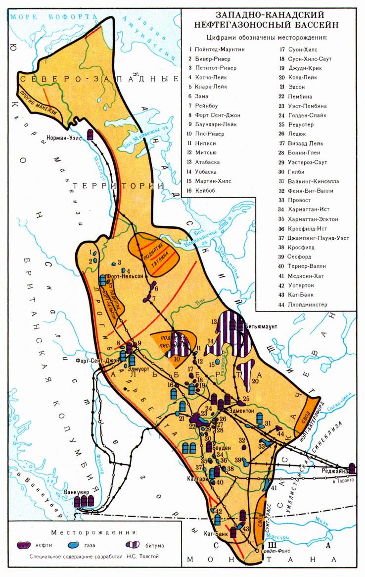 Прикаспи341йская нефтегазон0d3сная прови341нция - расположена в пределах уральской, гурьевской, мангышлакской и актюбинской областей казах