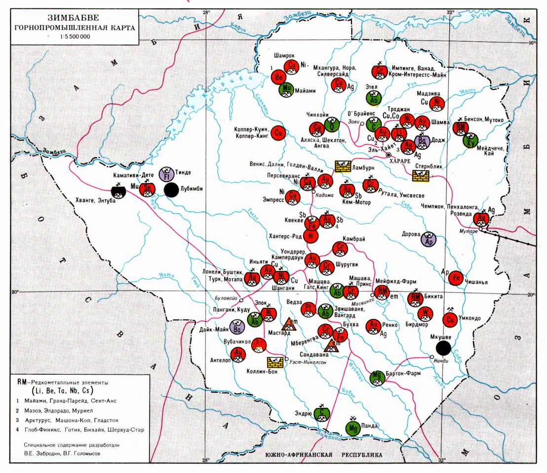 Мировые месторождения огнеупорных ресурсов